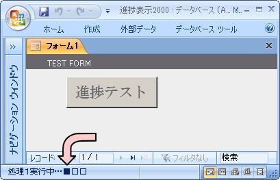 yamaV1 02βのブログ: 2011年11月